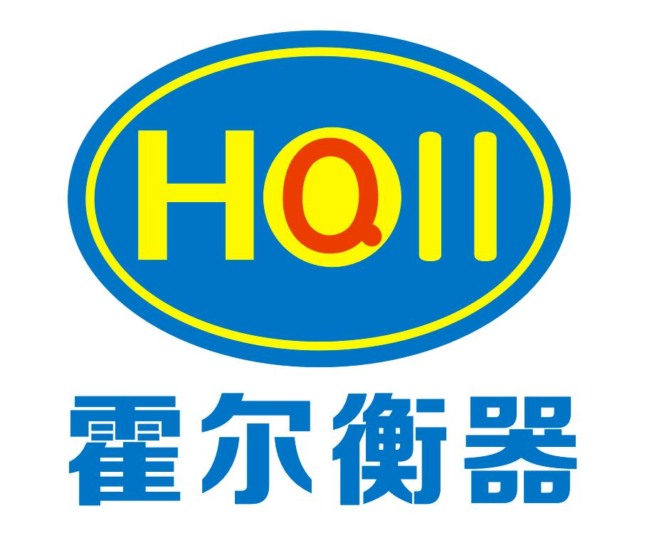 鄭州霍爾衡器有限公司