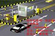 山东烟台智能停车场道闸系统