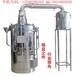 惠城50斤糧食的釀酒設備多少錢,免費釀酒技術培訓嗎?