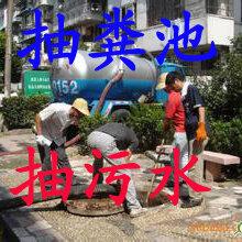 黄村管道维修,管道清理,管道疏通,化粪池清理,抽粪