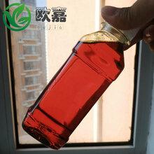 河北欧嘉三元乙丙橡胶专用油生产厂家红色石蜡油图片