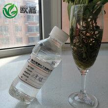 欧嘉化工邻苯二甲酸二辛脂DOP生产厂家直供环保增塑剂质优价廉免费拿样