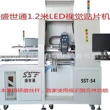 江西樟树全自动LED贴片机,无铅回流焊,无铅波峰焊等SMT设备厂家直销