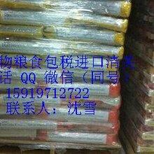 德国猫狗粮食进口运输到中国大陆