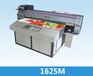 胜彩数码SC-2513玻璃背景墙理光G5万能打印机国庆优惠