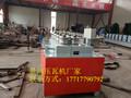厂家直销大棚设备现货销售景鸿机械图片