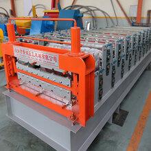 彩鋼設備壓瓦機廠家圖片