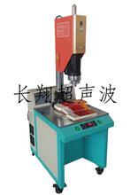 ?#26412;?#36229;声波塑料焊接机-?#26412;?#36229;声波塑料焊接机厂家