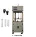 旋转摩擦焊接设备-塑料旋转摩擦焊接设备价格