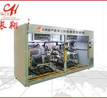 超聲波焊接設備,大型超聲波設備,大型超聲波焊接設備,超聲波塑料焊接設備圖片