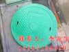 紫云苗族布依族自治县铸铁雨污水井盖厂家批发