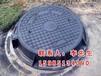 紫云苗族布依族自治县铸铁雨污水井盖批发零售供应