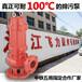 热水池循环专用高温泵65WQR40-30-7.57.5千瓦耐高温排污泵