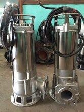耐腐蚀耐酸碱化工泵65S30-18-42.6寸304不锈钢化工泵厂家直销