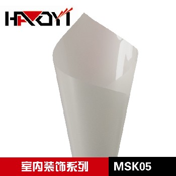 上海磨砂膜/玻璃贴膜/隔热膜窗台玻璃膜/防爆膜/家具膜