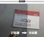 杭州安全膜/隔热膜/防爆膜/防弹膜/玻璃贴膜厂家直销