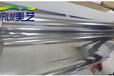 特价玻璃贴膜/原色高清窗膜/隔热膜/安全膜/防晒膜
