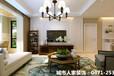 盛世名筑130平米的现代美式风格