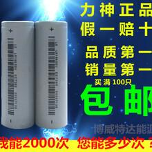 力神18650磷酸铁锂电池足容量3.2V1300MAH1500MAH1700MAh充电电池