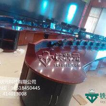 中央监控控制台指挥监控操作台指挥调度桌调度台非标订制厂家图片