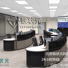 银行控制台证券操作台水利监控台气象调度台铁路调度台图片