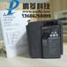 厂价供应三菱变频器e740三相380V工控电器型号FR-E740-2.2K-CHT1全新原装正品