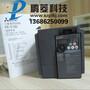 现货供应三菱变频器FR-E740系列图片