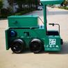 小型蓄电池电机车2吨蓄电池电机车专业厂家供应