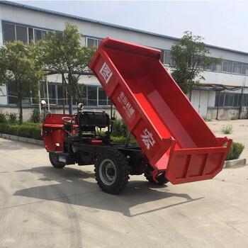 矿用三轮车工程电动三轮车3吨电动三轮车质量