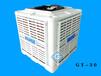 广源环保蒸发式降温机组专业厂房降温