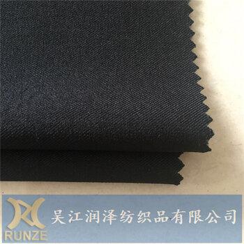 吴江工厂化纤面料华达呢平纹尼导电布阳离子面料等