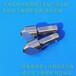 斧型CVD金剛石成型刀金剛筆(40度R0.25,60度R0.5)