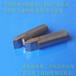 35度三點金剛石成型刀金剛筆-砂輪外圓端面修正筆-上海銳輝制造