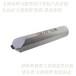 55°GE金剛石成型刀/金剛石修整刀Φ11-MKS1620磨床金剛刀