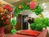 山东潍坊气球装饰创业培训机构
