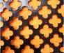 河北衡水十字孔冲孔网梅花孔冲孔板铝合金冲孔板冲孔防滑板