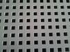多孔板穿孔板带孔网板冲孔网冲孔铝板