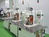 鄭州電子電器開關點焊機,新鄉馬達轉子線圈點焊機,洛陽電子元器件點焊機
