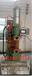 供應鄭州不銹鋼板中頻點焊機,新鄉不銹鋼板點焊機,許昌電梯門板精密點焊機