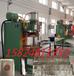 不銹鋼板中頻點焊機_不銹鋼板無痕點焊機_首選鄭州豪精機電