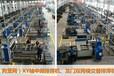 驻马店养殖笼网自动排焊机、西平县鸡笼网自动中频排焊机、平顶山中频排焊机