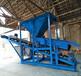 筛砂机筛沙洗沙一体机振动筛沙机泰鑫机械厂直供可量身定做