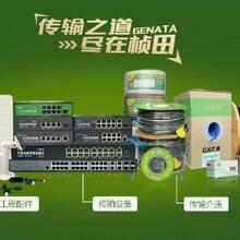 南阳邓州市工业级监控POE交换机、供电交换机