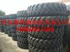 14.00R24工程機械輪胎用于裝載機,運土機