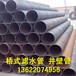 供应保定徐水降水井专用大口径螺旋桥式滤水器