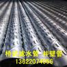 供应DN200饮用水井用碳钢桥式滤水管