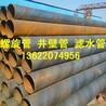 供应内蒙古钻井、深水井工程专用273井壁管