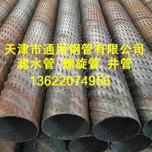 吉林打井水利工程专用DN200桥式滤水管价格优惠