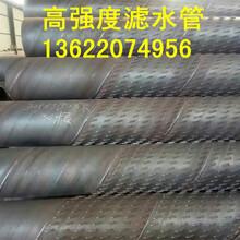 降水工程专用DN300桥式滤水管