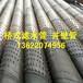沈阳降水工程专用DN250桥式滤水管可订做非标规格